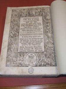 Shaar Bat Rabim Mahzor Helek Rishon : ke-minhag kahal kadosh Ashkenazim. Ṿinitsiʾah : Stamperia Bragadina, 1716-[1731/32. New College Library Dal-Chr 9(1)